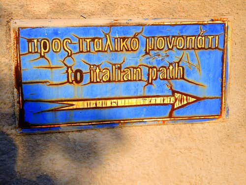 The signpost of The Italian Path in Pothia