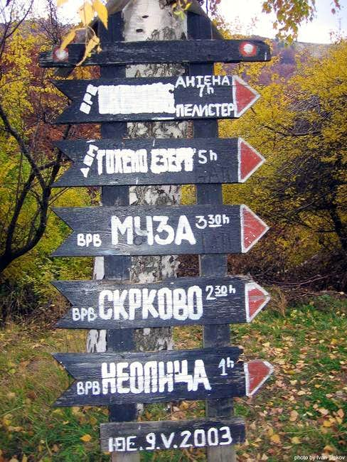 Which way to go?:) (near the...
