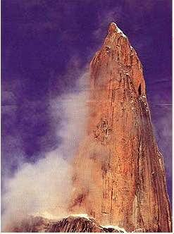 Trango Tower
