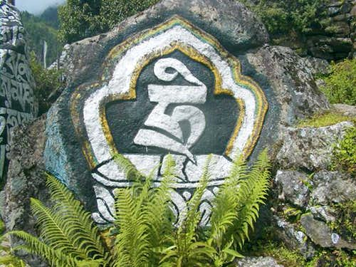 Rock carved