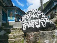 Rock in Phakding