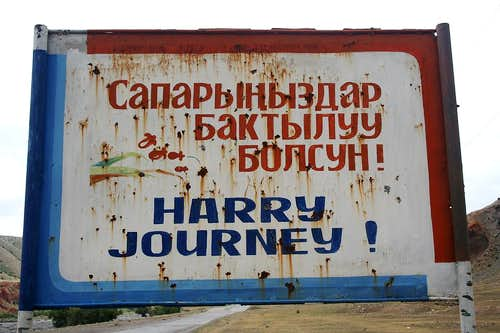 Harry Journey!
