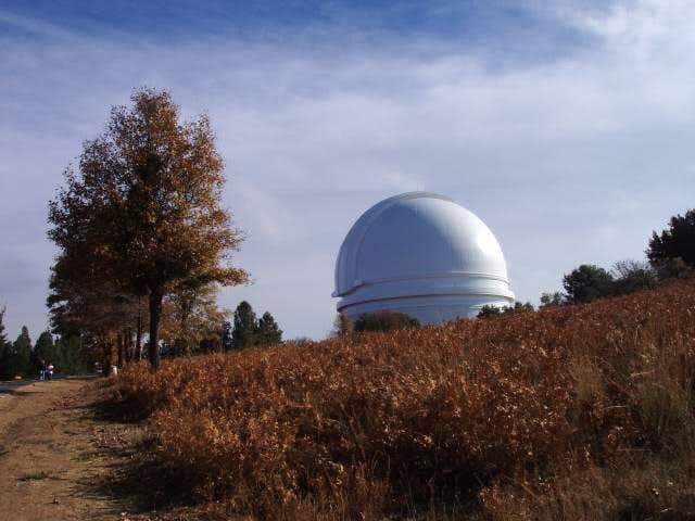 Observatory and Trail