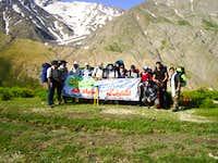 Tavana Group