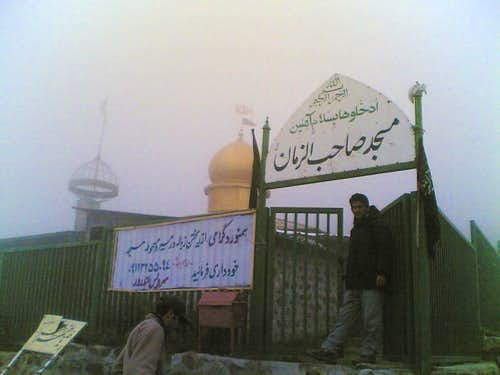 The mosque in mountain!!!
