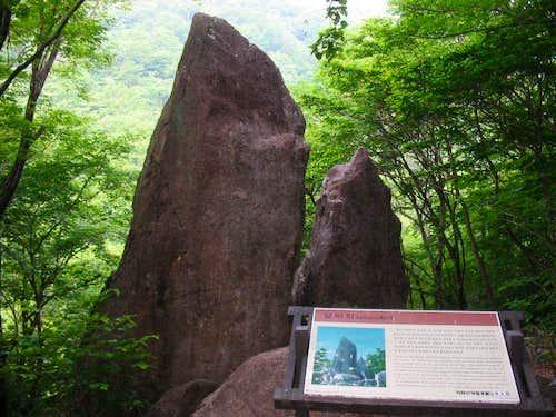 Sword Rock on Mt. Chiri South Korea.