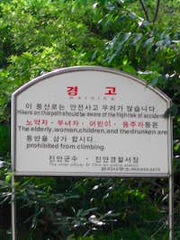 Path Warning at Mt .Maisan