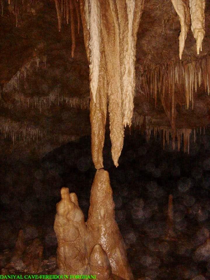 Daniyal Cave-3rd hall