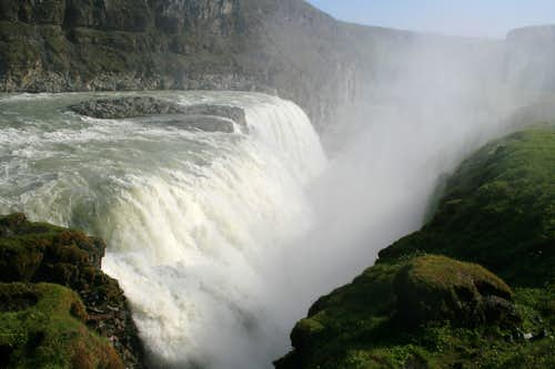 Lower Gullfoss Falls