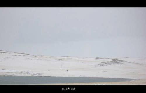 FuyuNoAkuma