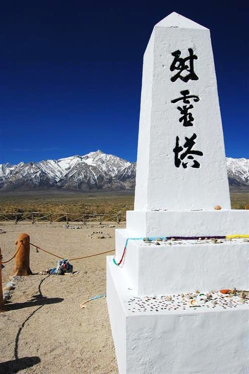 Mount Williamson from Manzanar