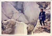 1985 first ascent expedition:...