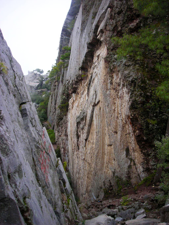 Cerro Quemado