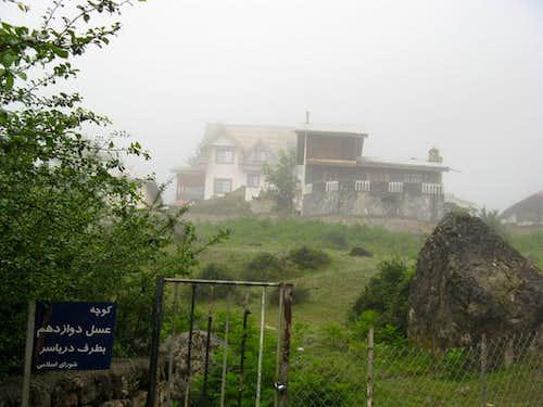 Asal mahaleh village