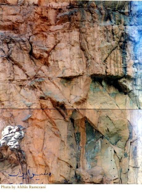 A part of Polekhab cliff and...