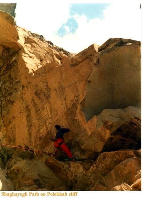 Mohammad Farahani climbing...
