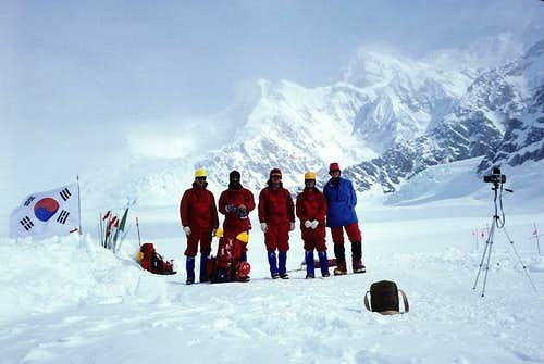 The Tragedy of the 1979 Korean McKinley Expedition