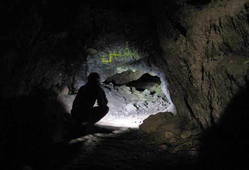 Mazdavand Cave