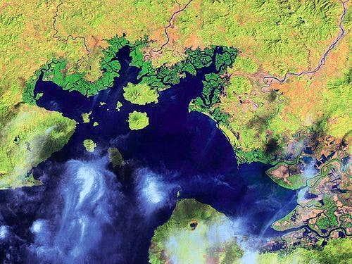 Gulf Fonseca