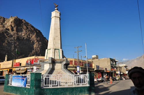 Skardu Valley Baltistan