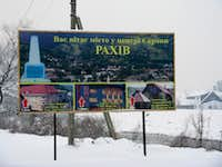Welcome in Rakhiv - the town in the centre of Europe (Ukraine)