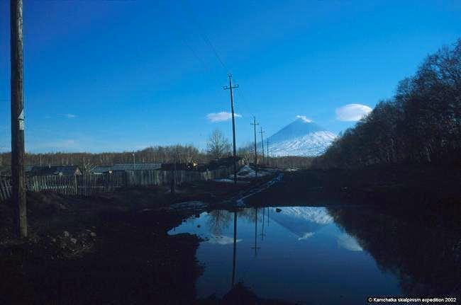 View at Klyuchevskaja from...