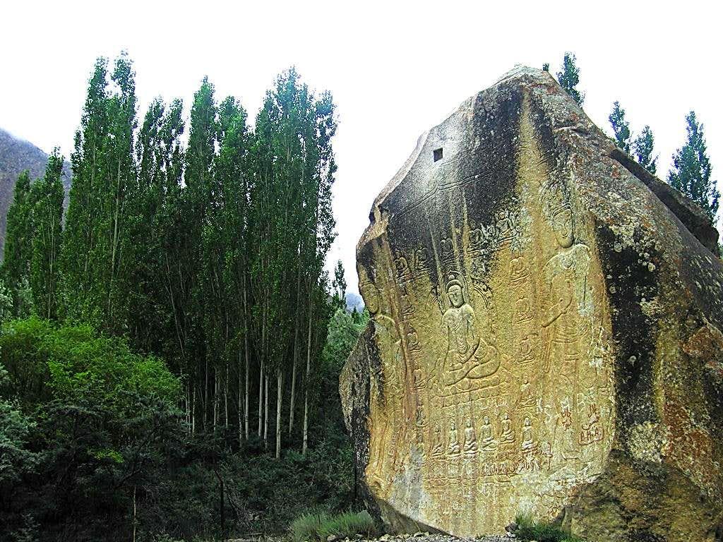 Ancient Buddhist Rock at Skardu