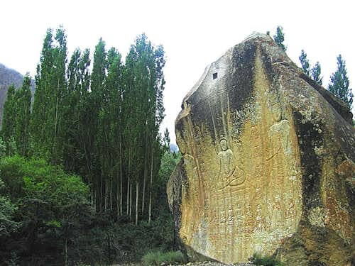 Ancient Buddhist Rock at Skardu