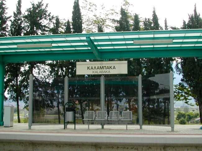 Meteora - Railway station
