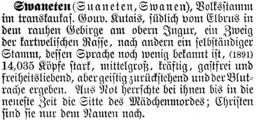 An article about Svanetia from the old Deutch dictionary (1898)