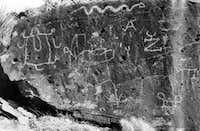 Alamo Mountain Petroglyphs in Black & White