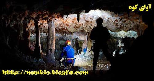 Qalekord Cave - 2011