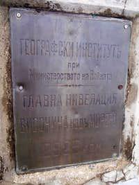 Summit of Musala