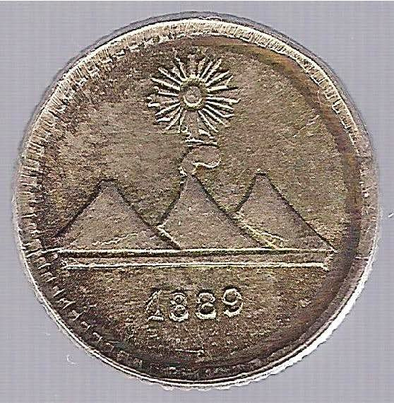 Fuego? on 1/4 Real coin (Guatemala)