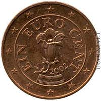 Gentian on 1 Euro-cent from Austria