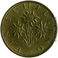 Austria s former 1 Schilling coin (bf Euro) with Edelweiss