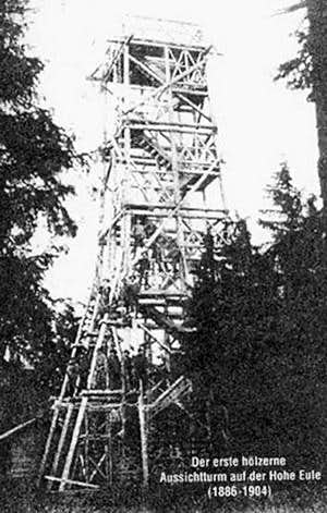 Former wooden outlook tower (1886 to 1904)