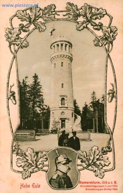 Early days of the present outlook tower