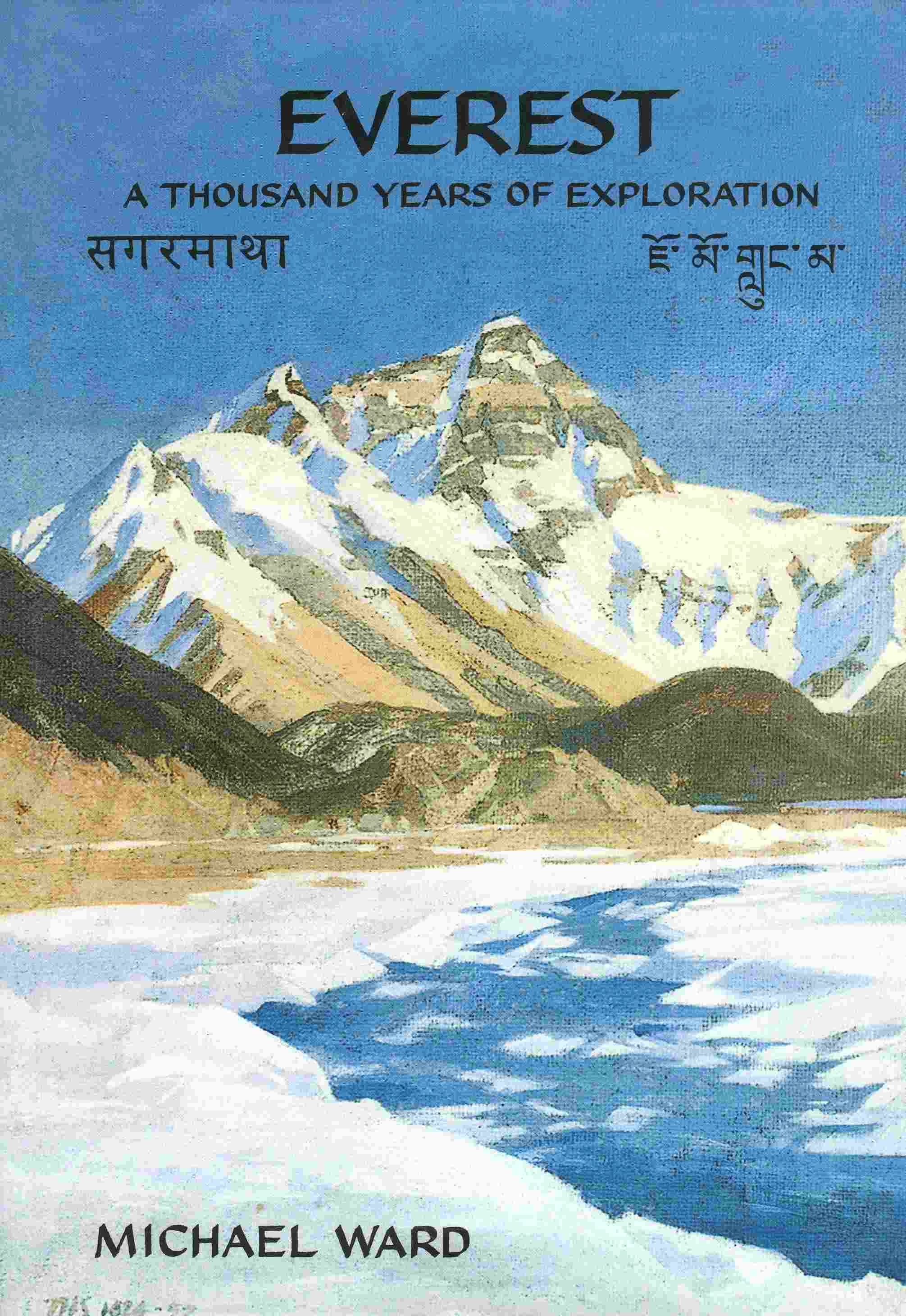 Everest - Michael Ward