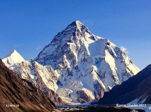 K2 Gondogoro La Trek