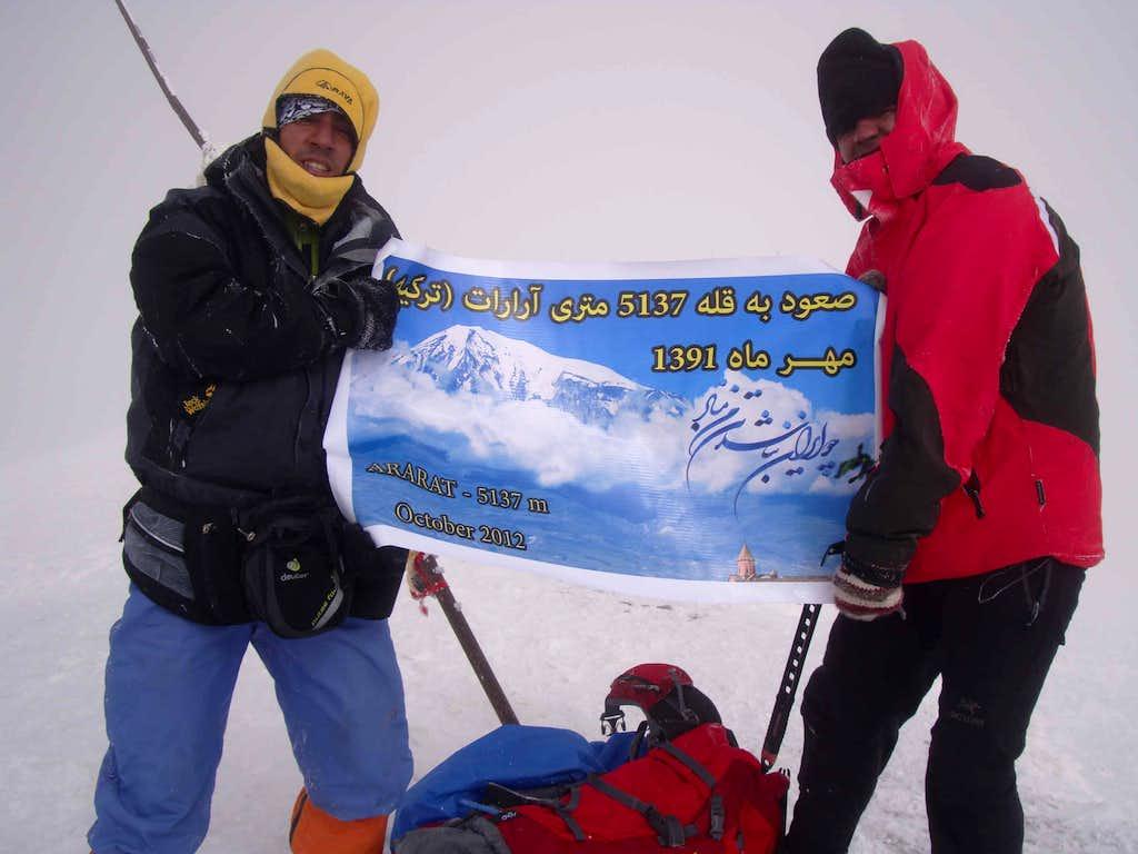 Ararat Summit - 5137m