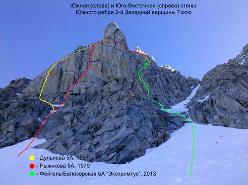 """""""Expromtus"""" south-east face of south ridge of 2d West summit of Tyutyu 4420m"""