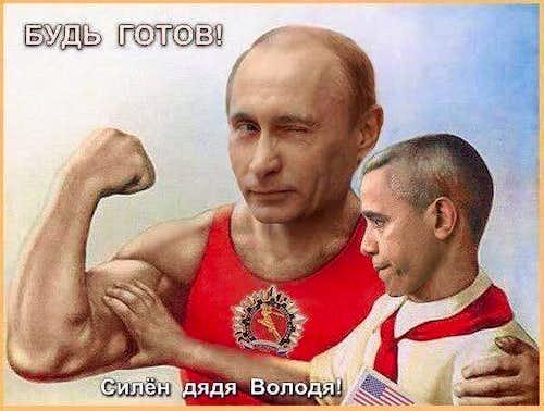 Putin Schools Obama