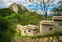 View north across Bukhansan National Park